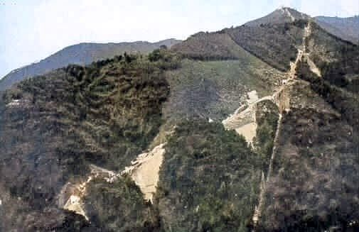 Mt. Atago Railways